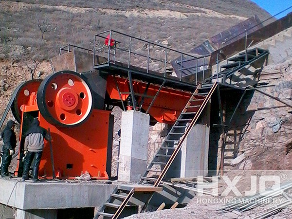 stone crusher machine