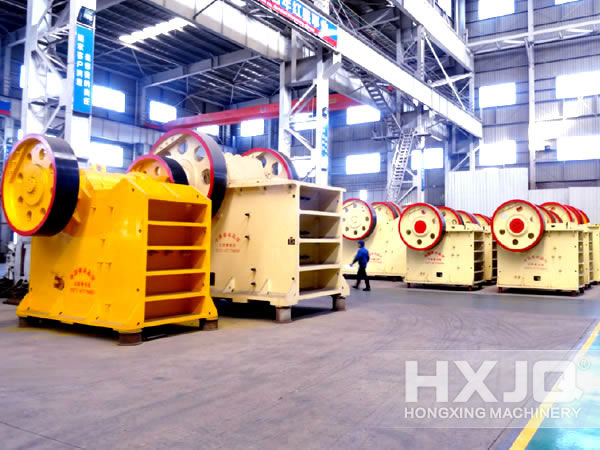 Jaw Crusher in Factory